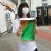 ishinomaki-parade-fujiwara-10